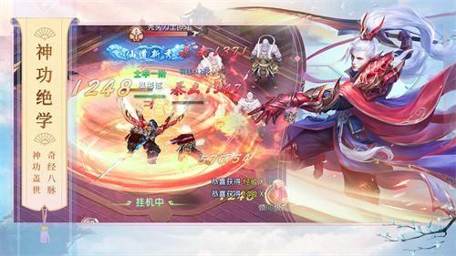 青莲剑诀手游官方网站下载安卓版图片2