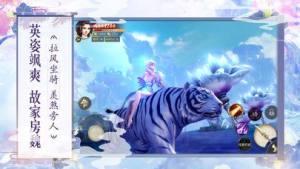 雪域领主手机游戏安卓版图片3