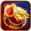 悦享传奇游戏官方网站下载正式版 v1.0