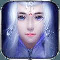 天道魔心游戏官方网站下载正式版 v1.0