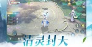 御龙弑天之神魔战官网下载最新版手机游戏图片3