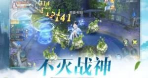 御龙弑天之神魔战官网下载最新版手机游戏图片4