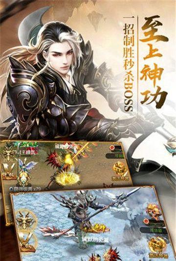 仙王3D手游官网版下载最新版图片3