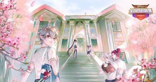 阴阳师事务所游戏官方网站下载安卓版图片1