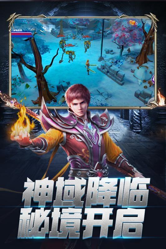 龙族再起ios苹果版游戏官方网站下载图3: