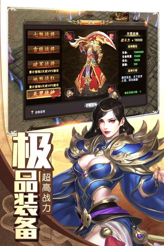 诸世王者官网最新版图2