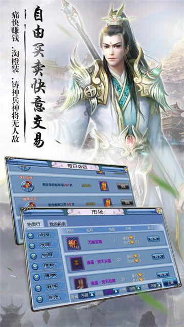 武动九州官方正版游戏公测版下载图7: