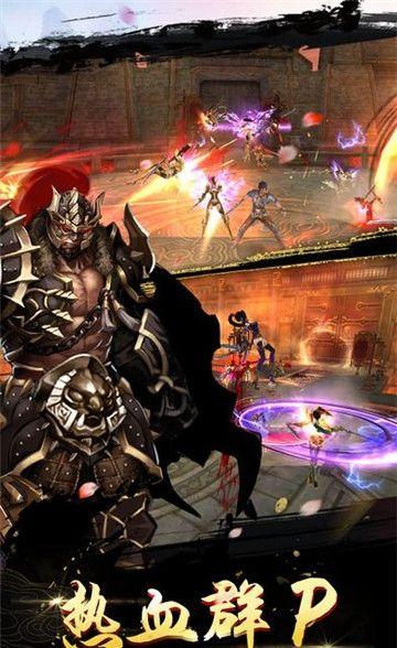 侠影仙踪最新正式版游戏下载图片3