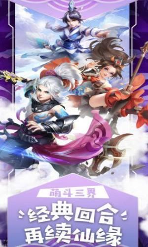 悟空Q记游戏官方网站下载正式版图片2