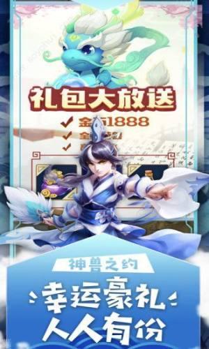 悟空Q记游戏官方网站下载正式版图片4
