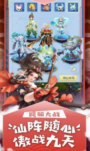 悟空Q记游戏官方网站下载正式版图片1