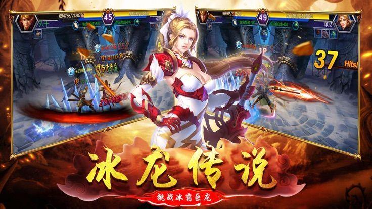 魔法地下城手游官网版下载最新版图3: