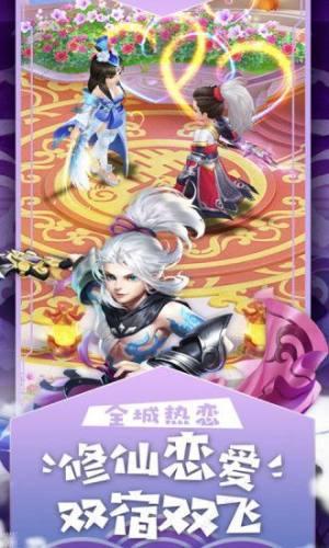 悟空Q记游戏官方网站下载正式版图片3