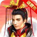 皇帝也风流完整版手游正式版下载