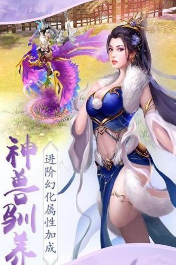 混沌天尊手游官方网站下载安卓版图片4