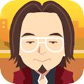 超级富豪官方正版游戏下载 v1.0