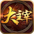 牧尘万道争锋游戏官方网站下载最新版 v1.0.1