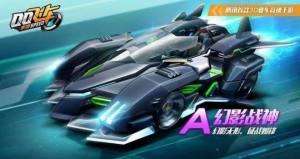 QQ飞车手游幻影战神和圣光雪狐哪个更好?最新强力A车对比分析图片1
