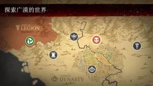 忍者的征服变态版图4