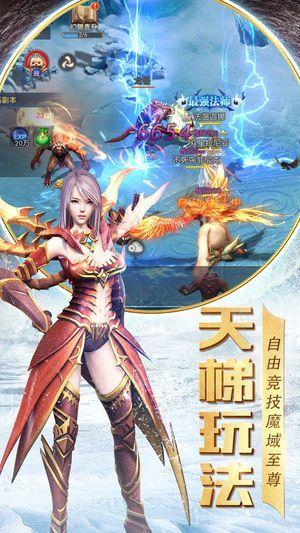 荣耀征程单职业游戏官方网站下载正式版图1: