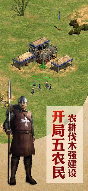 帝国征服者无限金币版图2