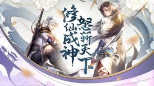 苍穹传之绝代江湖手游官网版下载最新版图片2