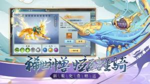 苍穹传之绝代江湖手游官网版下载最新版图片3