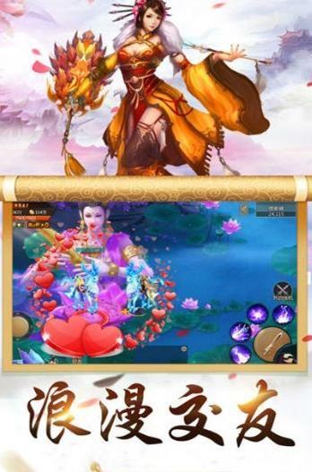 昊天剑宗手游官方网站下载安卓版图3: