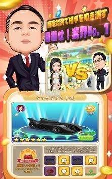 令和一大富豪游戏官方网站下载正式版图片2