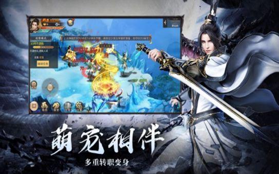 一念封神手游官方网站下载安卓版图片2
