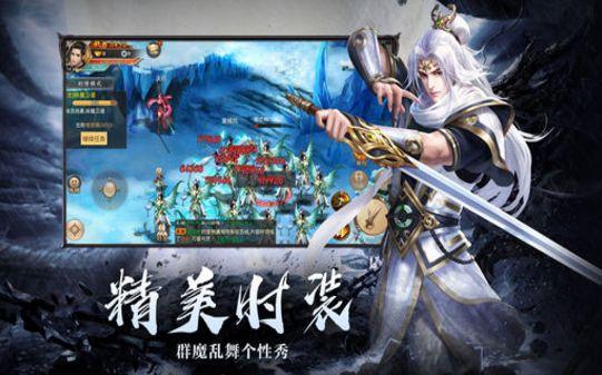 一念封神手游官方网站下载安卓版图片1