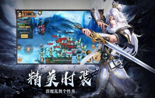 一念封神手游官方网站下载安卓版图片3