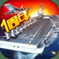 现代海战游戏