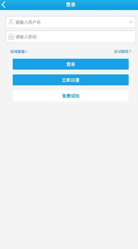 2019够力七星彩奖表安装排列五旧版下载图1: