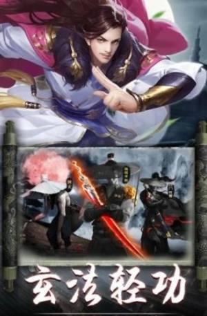 青云传之陆小凤传奇手游官方网站下载最新版图片2