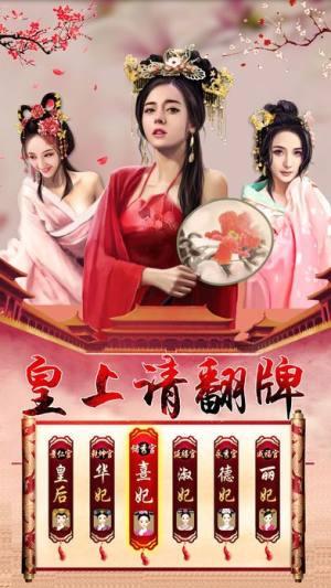 小宝与康熙官网版图2