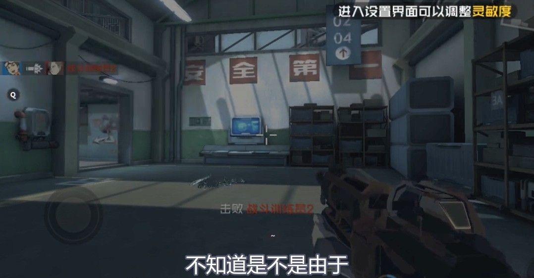 王牌战士:腾讯版守望先锋,3D二次元未来画风,全新对战玩法体验[视频][多图]图片2