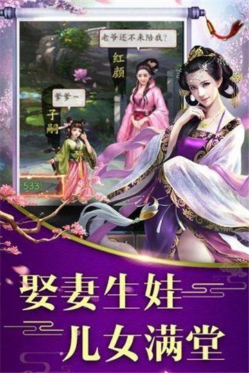 清宫传臣妾不要手游官网版下载最新版图片4