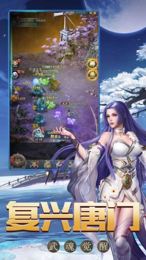 海神劫手游官方网站下载安卓版图片1