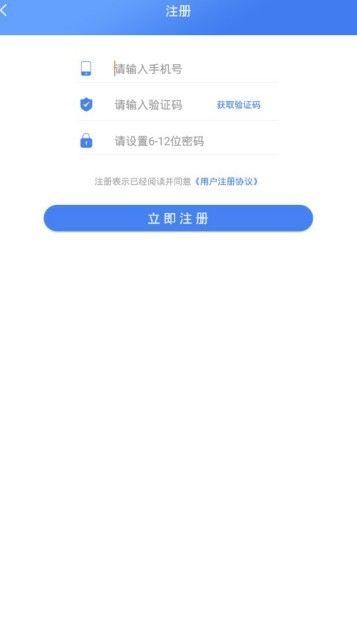 鑫升贷入口平台app下载图1: