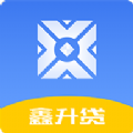 鑫升贷app