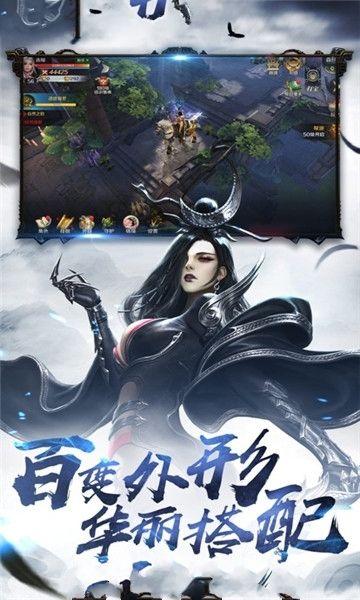 三界龙魂传手游安卓官方正式版下载图片2