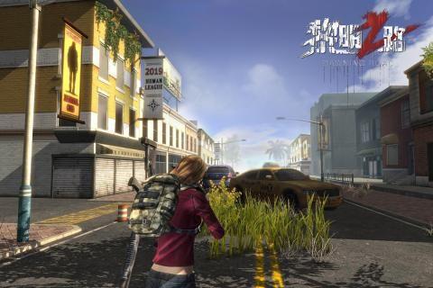 代号Z天之游官方网站下载正版游戏图1: