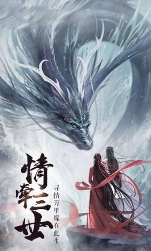 武神戮官方正版安卓最新版下载图片3