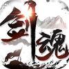 墨影剑魂手游官方网站下载安卓版