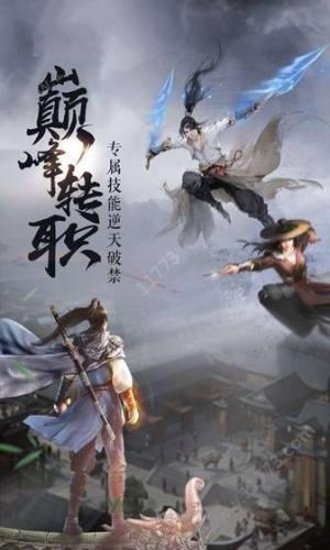 武神戮官方正版安卓最新版下载图片2
