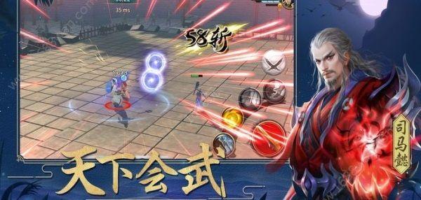 烈焰横空仙魔手游最新版游戏下载图片1