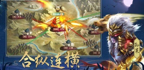 烈焰横空仙魔手游最新版游戏下载图片2