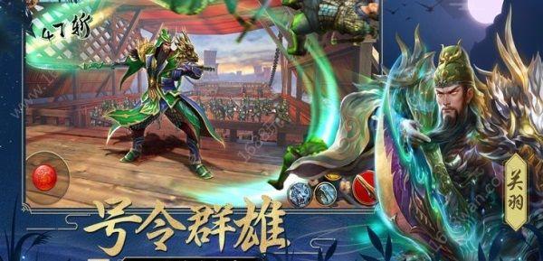 烈焰横空仙魔手游最新版游戏下载图片3