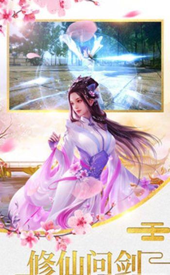 濡末江湖手游最新版游戏下载图片1